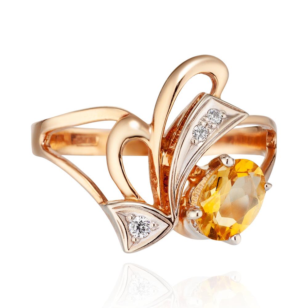 Кольцо с цитрином и фианитами