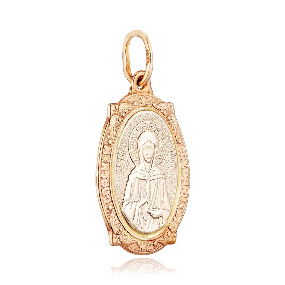 Подвес-икона святой Матроны Московской с родированием